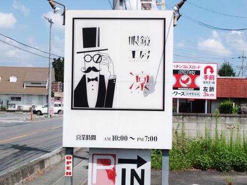 夏の見学会 高崎~富岡~東松山