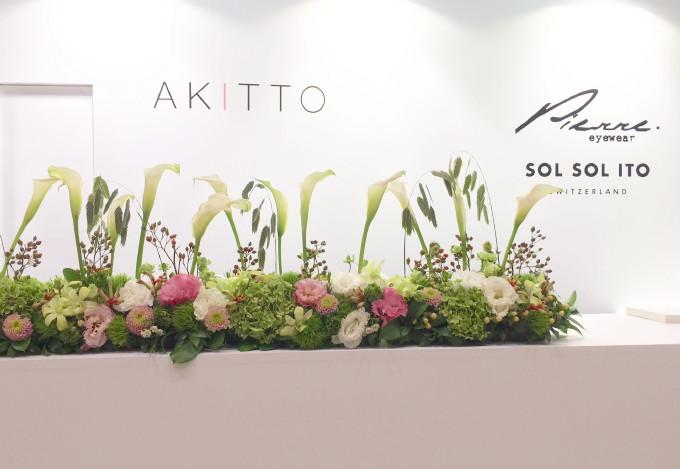 秋の展示会レポート 3 IOFT後編