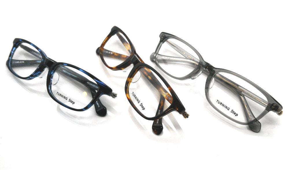 谷口眼鏡さんの子どもメガネ, TURNING Step