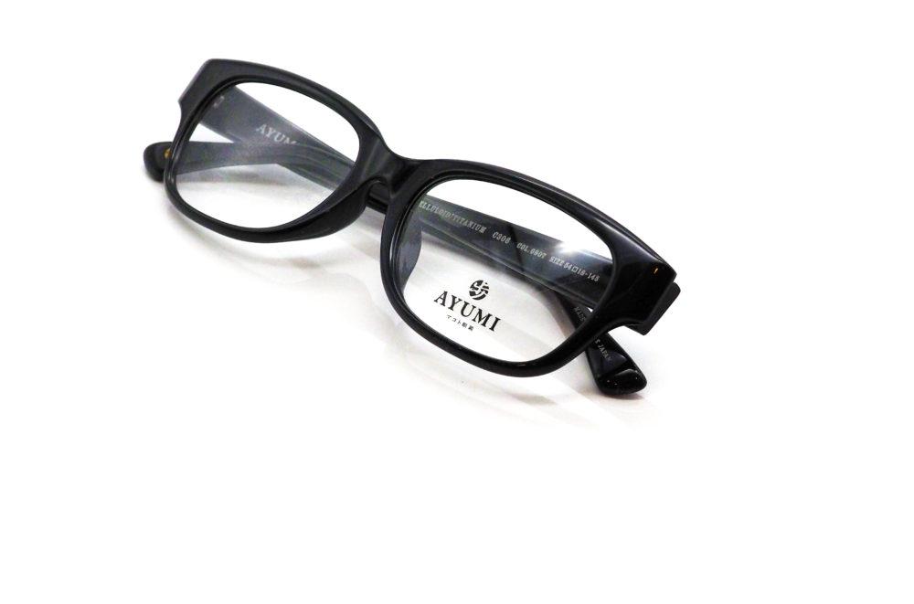 AYUMI, マコト眼鏡