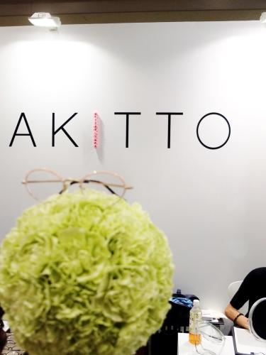 秋の展示会4 IOFT AKITTO&SOL SOL ITO編