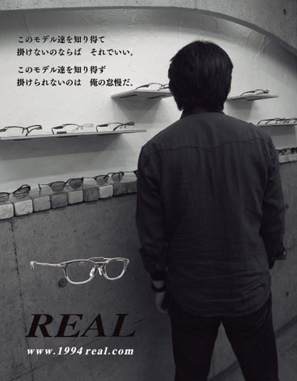 REAL 温故知新 弐 NEWカラー入荷