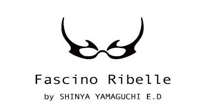 Fascino Ribelle 山口さん