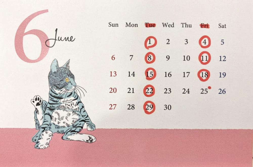 【お知らせ】6月の定休日と緊急事態宣言中の営業について