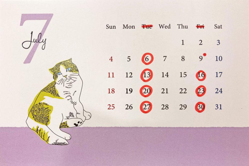 【お知らせ】7月の定休日と営業について